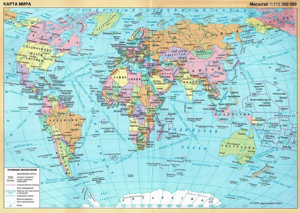 The world map through the eyes of different countries look4ward the world map through the eyes of russia gumiabroncs Gallery