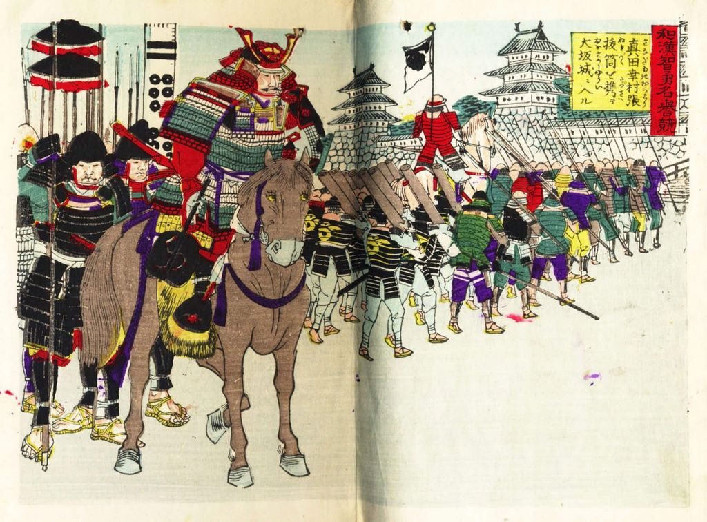 Little known and shocking facts from the life of samurai