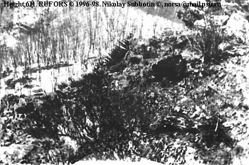 Roswell Incident Of The Soviet Union: The Dalnegorsk UFO Crash