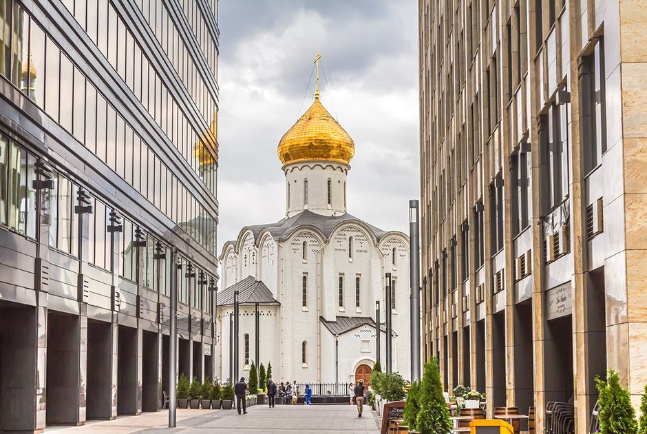 White Square, Moscow, Russia