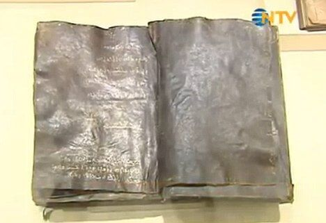 1-500-year-old-book-1-1
