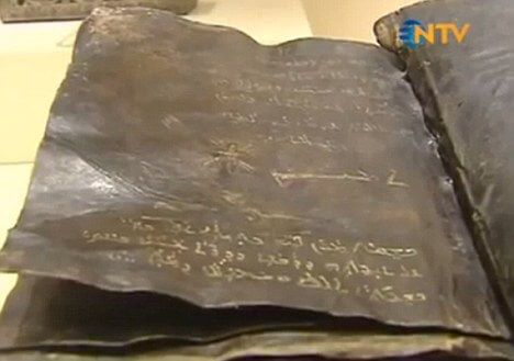 1-500-year-old-book2-1