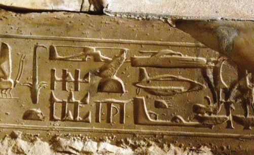 helicopter-hieroglyphs-the-inscriptions-appear-to-represent-modern-aircraft-egyptian-artifacts