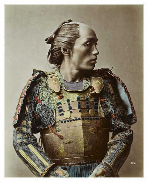 10 Enticing Facts About Samurai