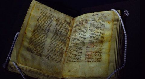 'The Lost Gospel': 1,450-Year-Old Manuscript That Claims Jesus Married Mary Magdalene And Had Children