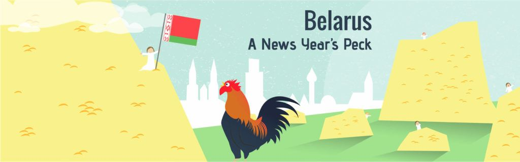 belarus-new-years-tradition-1