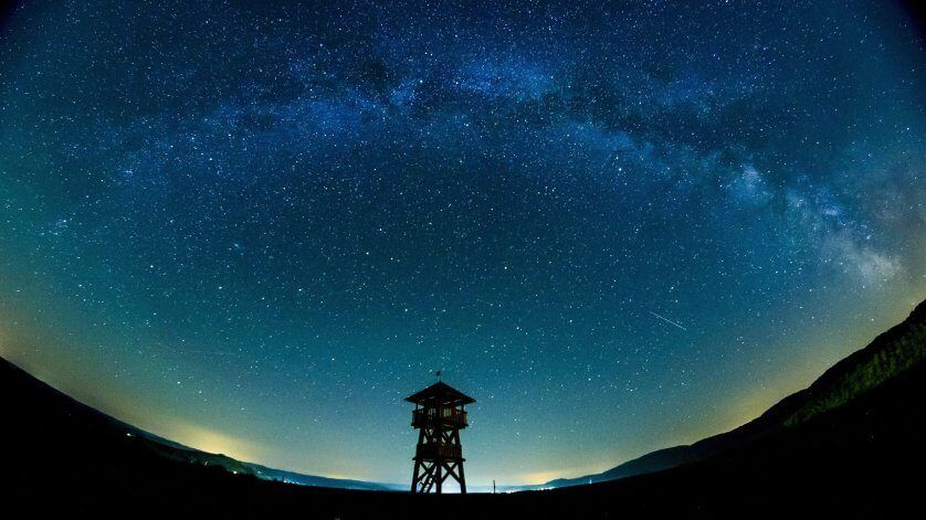 The Milky Way is observed behind a lookout tower near the Hungarian border village of Tachty, or Tajti in Hungarian, Slovakia, Aug. 28, 2016.