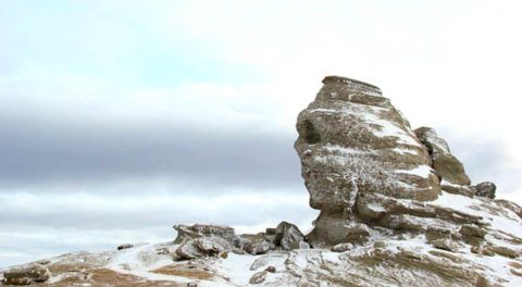 An Ancient Library Allegedly Discovered Beneath The Sphinx In Bucegi Mountains