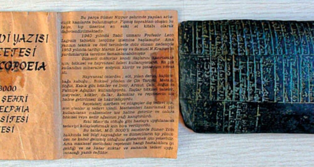 5,000-Year-Old Prescription Found In Southeastern Turkey - Evidence Of Advanced Ancient Knowledge