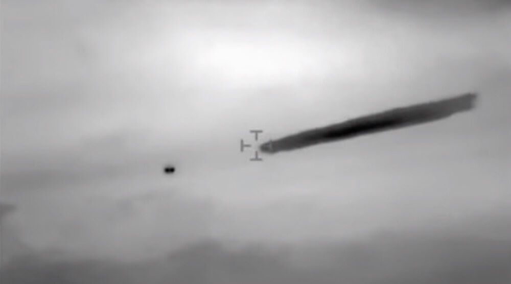 Exclusive UFO Video Released By Chilean Navy After 2-Year Investigation