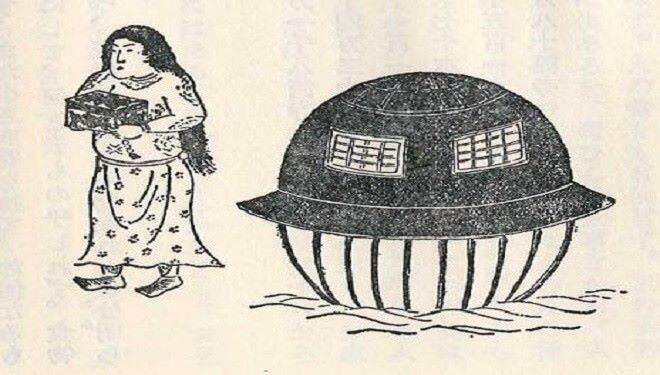 Utsuro-Bune: The Mystery Of The Hollow Ship Finally Resolved