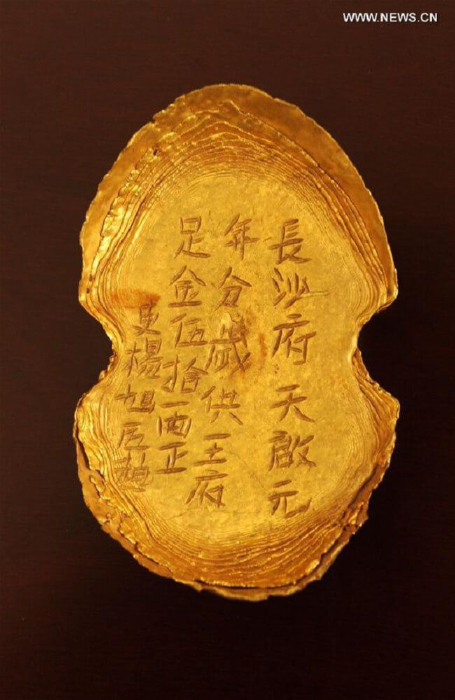300 Years Old Battle Proved Real With Discovery Of Underwater Treasure In China