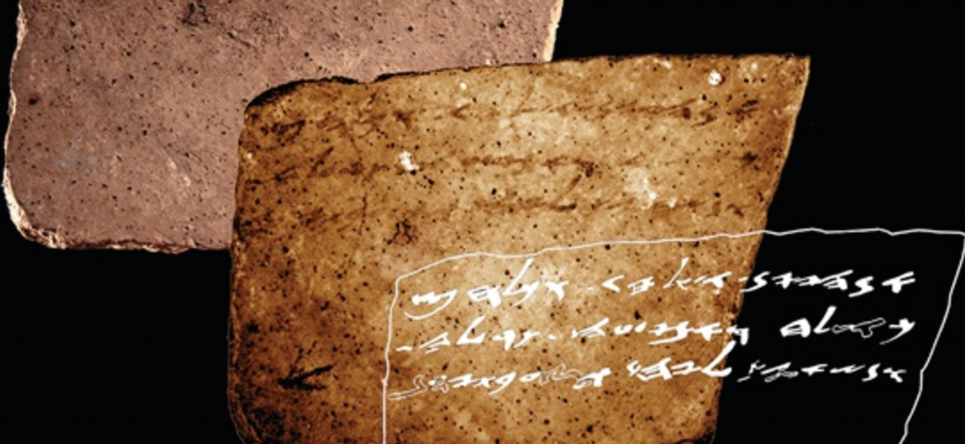 Modern Technology Reveals 'Hidden' Text On Biblical-Era Shard