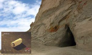 150,000-Years-Old Advanced Pipework Buried Inside A Chinese Pyramid