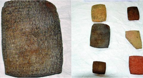 4000-Year-Old Clay Tablets Discovered In Central Turkey