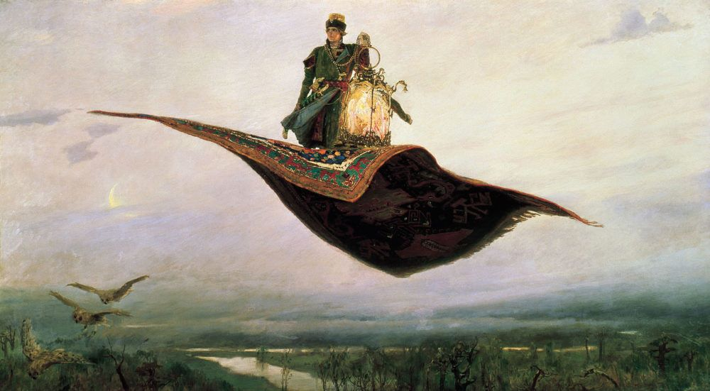 Fairytale High-Tech: Magic Means Of Transportation Or Extraterrestrial Craft