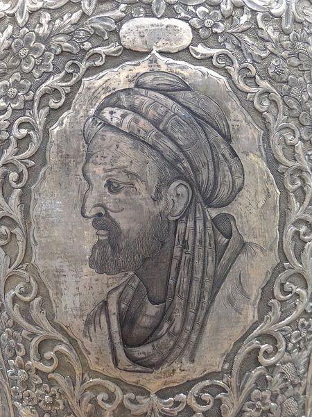 What Would Avicenna Want You To Eat?